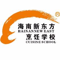 海南新东方烹饪学校