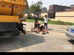 南京溧水周边下水道清洗疏通 抽粪 污水管清理