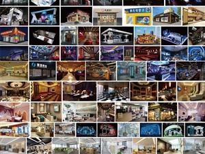 店铺 办公 主题餐厅 休闲娱乐 展览展示等空间设计