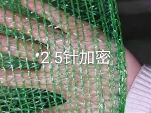 安新县佰特商贸有限公司出售防尘网(盖土网)、围挡等
