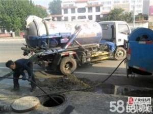 广饶疏通下水清理化粪池清洗管道抽污水