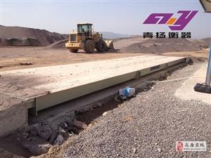 浙江宁波周边二手地磅转让80吨100吨二手地磅