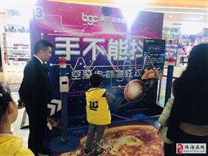 珠海活動公司 開盤慶典活動策劃 商場慶典活動策劃