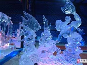 冰雕制作公司 冰雕冷庫搭建 冰雕展館 哈爾濱師傅