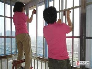 麻城专业开荒保洁家庭保洁擦玻璃钟点工
