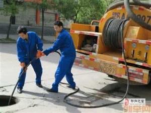 鄱阳县城管道清洗化粪池清理管道检测管道修复管道疏通