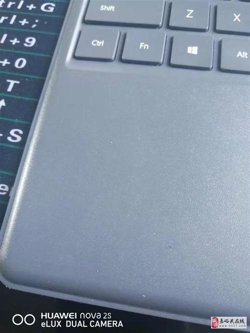 華為matebooke平板電腦二合一本