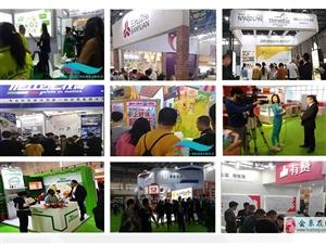 2021北京进口食品博览会