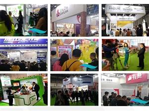 2021北京国际食品行业自有品牌暨新零售展览会