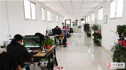 中土大地国际建筑设计有限公司内乡分公司