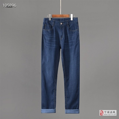 紅豆寬松直筒春夏薄款牛仔褲,69元包郵出