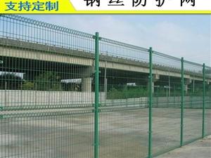 深圳产业园新型铁艺护栏网 潮州折弯防爬围栏网