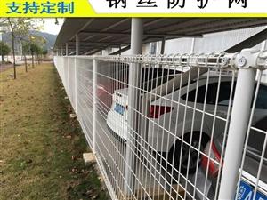 深圳市政绿化隔离网 梅州果园绿色浸塑铁丝围网
