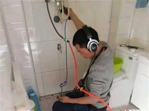 重庆市自来水管道漏水检测公司电话是多少