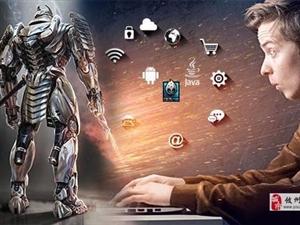 株洲健坤科技職業培訓學校JAVA游戲開發大數據