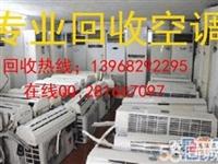 中央空调高价二手回收空调回收宾馆酒店饭店厨房设备