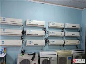 金林制冷維修家電 安裝 維修 移機 制冷設備