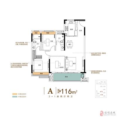 A�粜�  3室2�d2�l 116m2