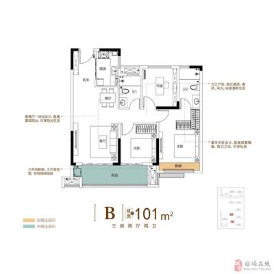 B�粜� 3室2�d2�l 101m2