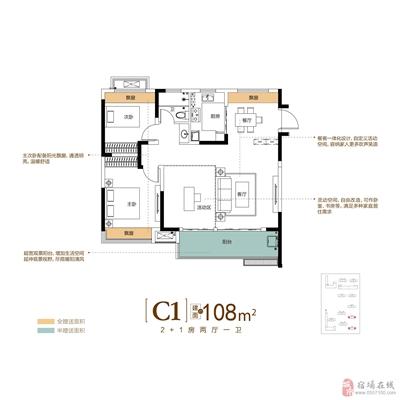 C1�粜� 3室2�d1�l 108m2
