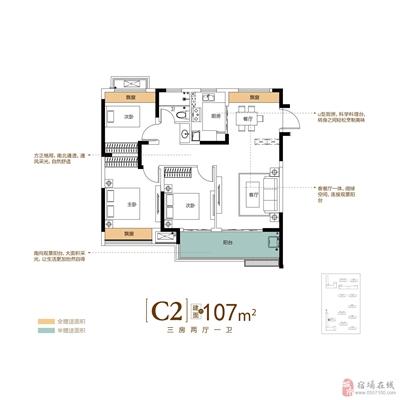 C2�粜� 3室2�d1�l 107m2