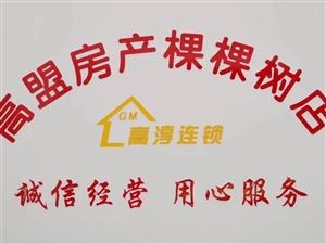 http://p21.pccoo.cn/post/20210317/2021031715471082968763_1620_1080.jpg