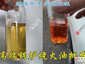 江苏常熟出售烧火油1万热值食品厂用燃油锅炉节省一半