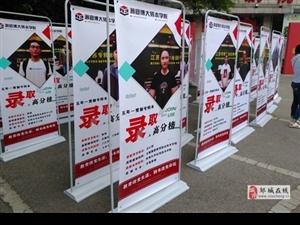 五年制专转本南京传媒学院2021年招生