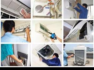 空调安装  维修