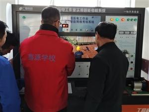 电工、焊工、登高复审考证,就找甘肃鑫云源安全培训