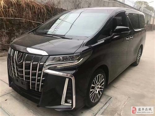 2020款丰田埃尔法/至尊豪华版V6-3.5黑