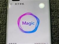 Magic二手手机低价出售