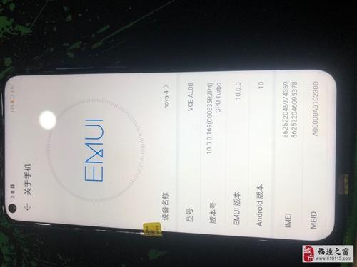 nova4手机出售