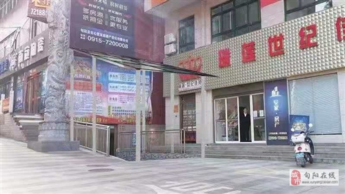 乐客多购物广场瑞莲店