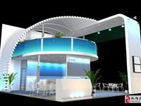2021国际上海汽车电子展|新能源汽车电子展