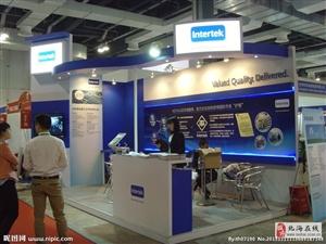 2021第四届上海国际新能源汽车空调及散热技术