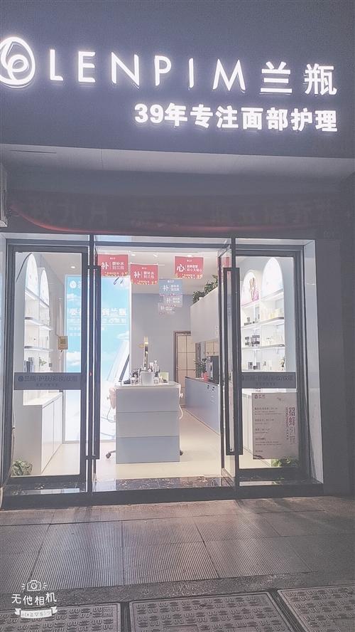 兰瓶企业管理咨询重庆有限公司