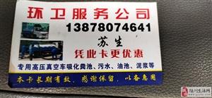 陆川县排污工程队、专业疏通管道、清理化粪池等