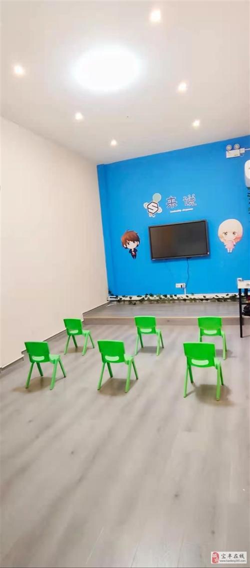 宝丰县西美文化传播工作室