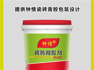 信陽升華化工鐘情牌瓷磚膠產品抹灰膩子膏產品設備攪拌