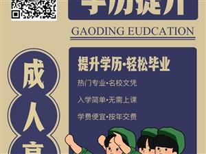 2021年长江大学成人高考函授招生报名专业
