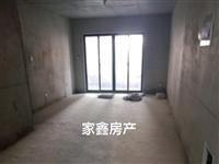 金色阳光城~毛坯三室~高层边户~超值价~业主急售!!