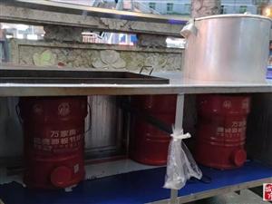 麻辣洋芋和酸辣粉车及锅和煤炉