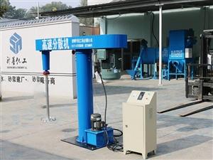 信陽升華粉刷石膏生產設備瓷磚背膠分散機生產設備一對