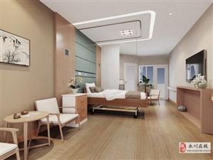 重庆康养中心装修设计原则|唯楷装饰