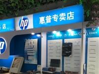 低价转让Hp原装展示柜台一套
