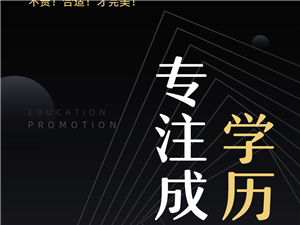 2021年武汉纺织大学成人高考函授招生报名专业