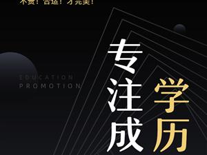 2021年华中农业大学成人高考函授招生报名专业