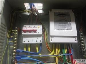 邹城电路维修服务