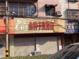 金种子直营店